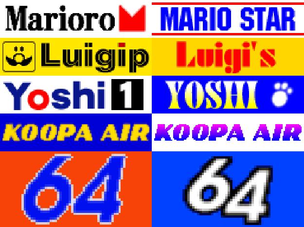 mario kart 64 removed logos
